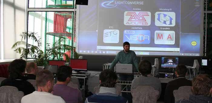 Журнал Свитло Люкс о семинаре LIGHTCONVERSE