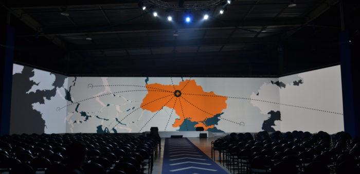 Конференция Phillip Morris в КиевЭкспоПлаза