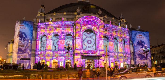 3D маппинг шоу на фасаде театра оперы и балета в Киеве